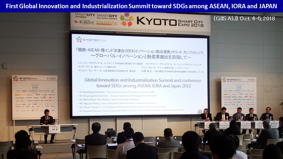 First Global Innovation and Industrialization Summit toward SDGs among ASEAN, IORA and JAPAN was held on October 4-5, 2018