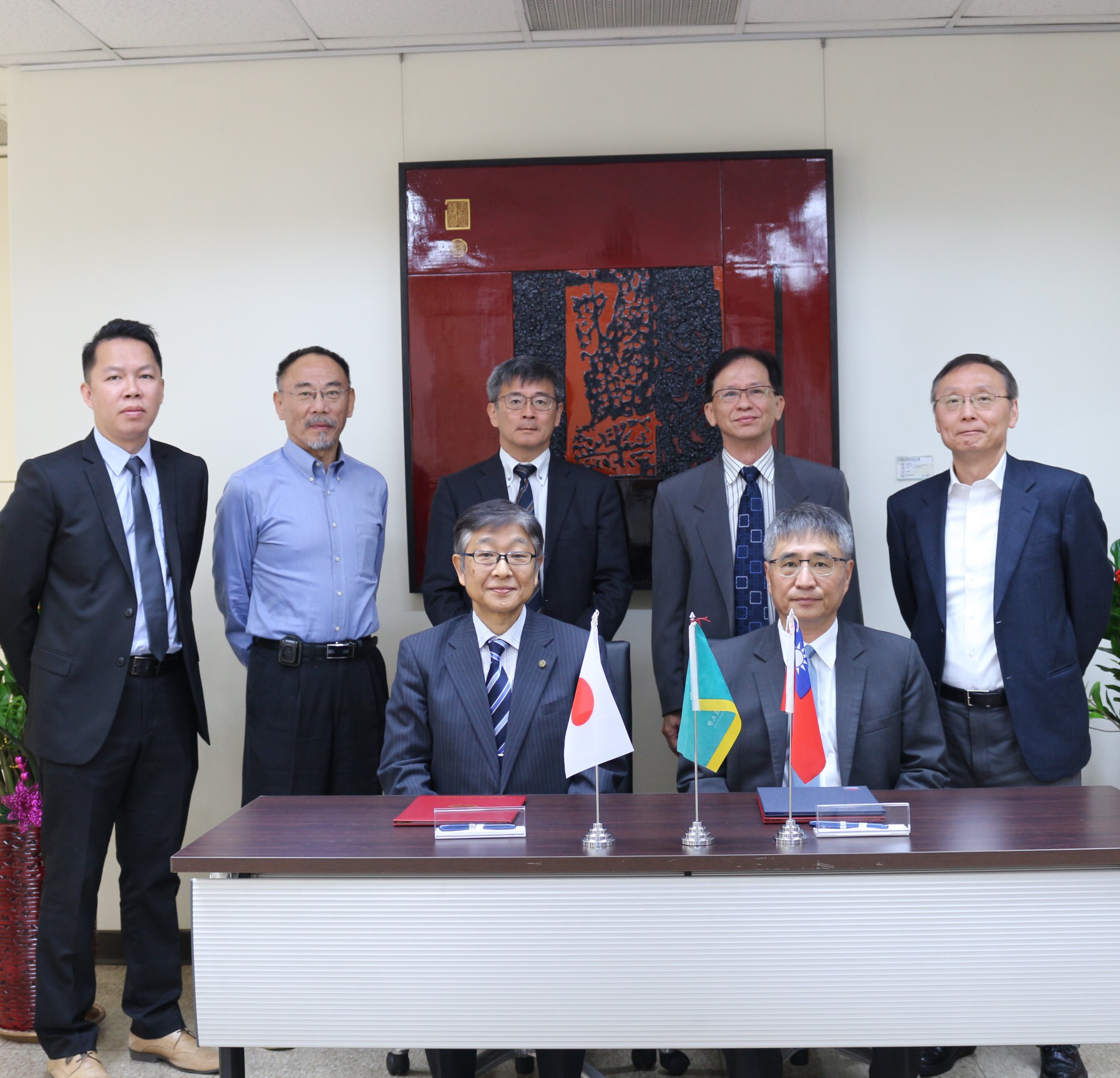 RDMM Promotion Center of KRI signed up MOU with National Yunlin University of Science and Technology in Taiwan
