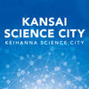 Keihanna Science City - Comprehensive Brochure -