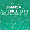 Keihanna Science City - Facility Description -