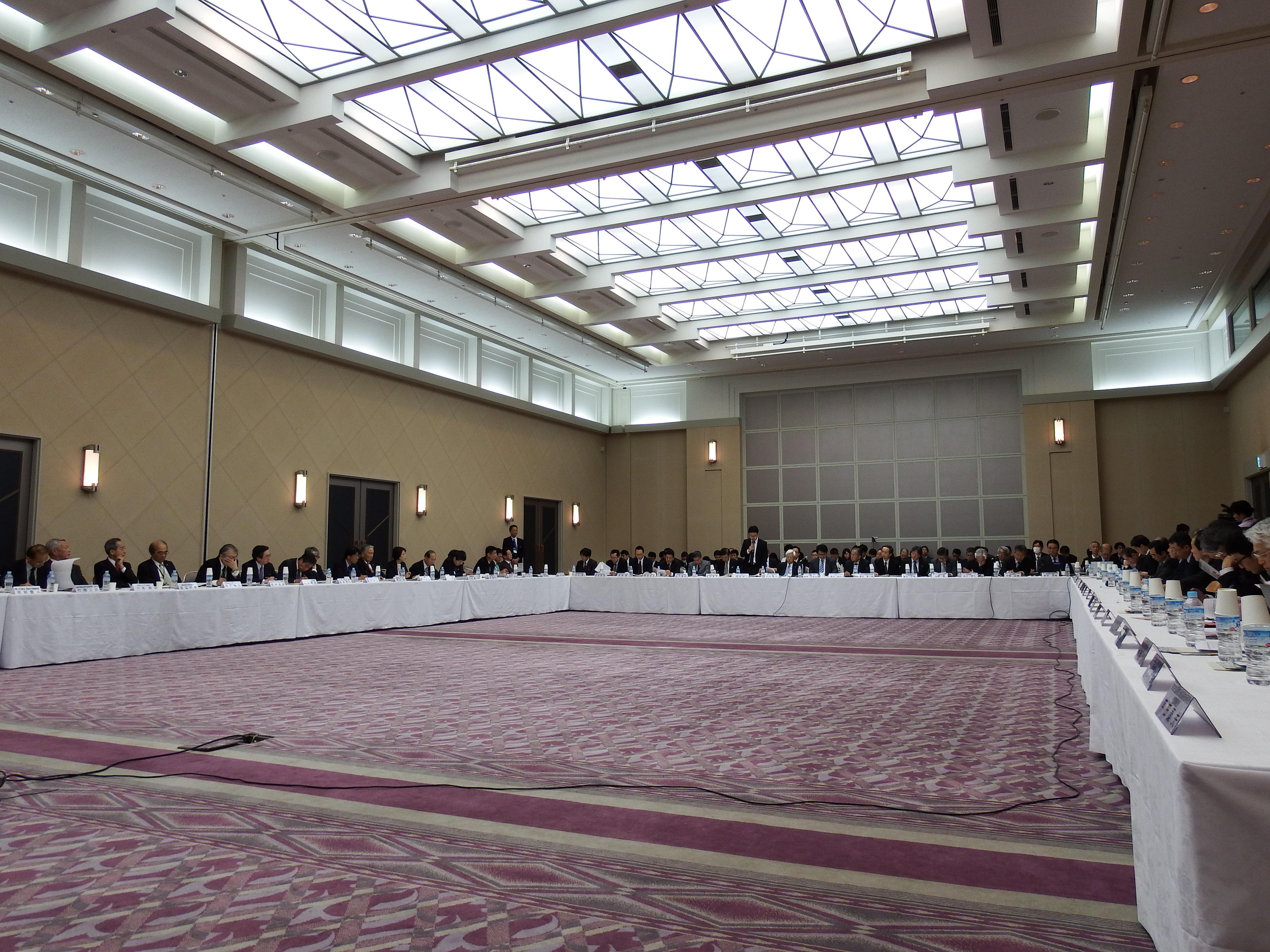 新たな都市創造会議第1回総会