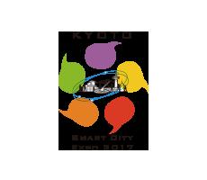 2017/9/28-29開催「京都スマートシティエキスポ2017」出展の支援を希望する企業を公募します。
