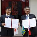 【プレスリリース】国立雲林科技大学(台湾)との包括連携協定を締結